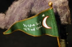 ArabLS3